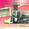 Sondermarke_100 Jahre Frauenwahlrecht in Österreich.jpg